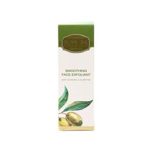 Почистващ ексфолиант за лице Olive Oil of Greece Biofresh