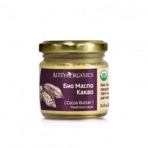 Bio organic cocoa butter Alteya Organics