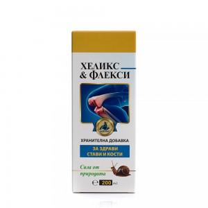 Хранителната добавка Хеликс флекси с екстракт от охлюви Golden Snail