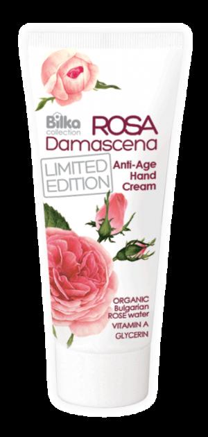 Защитен крем за ръце с подмладяващо действие Bilka Rosa Damascena