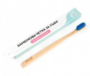 Бамбукова четка за зъби синя Zoya Goes Pretty