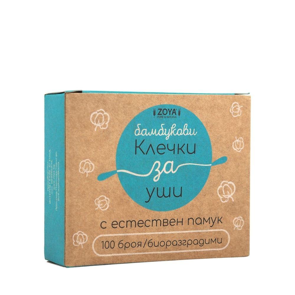 Бамбукови клечки за уши с естествен памук Zoya Pure & Natural